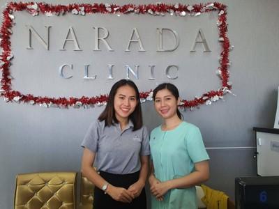 Narada Clinic ดอนจั่น