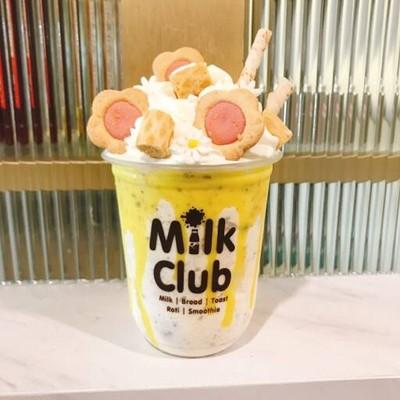 Milk Club มิลด์คลับ