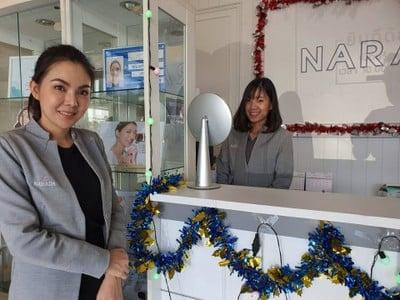 Narada Clinic สาขารวมโชคมอลล์ (นารดา คลินิก) รวมโชคมอลล์