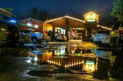 จ่าวี อาหารป่าเมืองกาญจน์ (Javee Restaurant) สาย4สาขาเดียวเท่านั้น