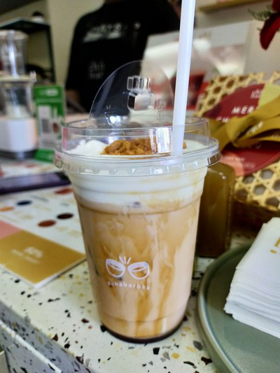 Royal Honey Milk Tea