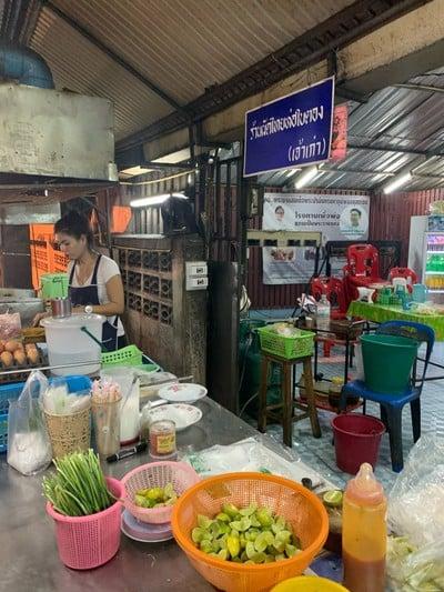 ผัดไทยห่อใบตอง