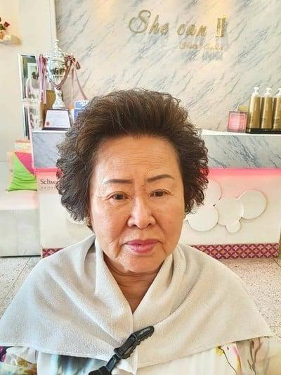 She can II Hair Salon แชมป์ผมประเทศไทย (ชีแคน ทู แฮร์ซาลอน) ศรีวิชัย 18-20