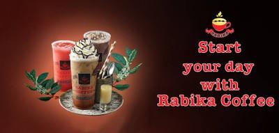 Rabika Coffee (ราบิก้าคอฟฟี่) เอสโซ่ บางพูน  สาขาบริษัท