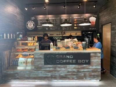 Grand Coffee Boy ภูลังกา