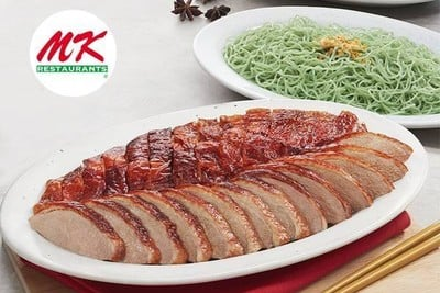MK Restaurants (เอ็มเค เรสโตรองต์) Central Marina