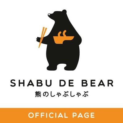 Shabu De Bear (ชาบูเดอแบร) I'm Park Chula