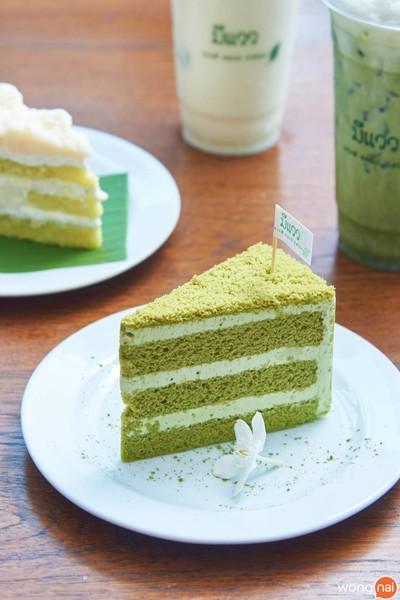 เค้กชาเขียว