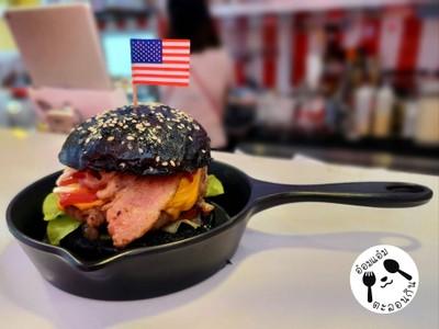 Burger - Pork
