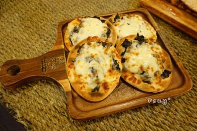 Cheese & Spinach pie##1