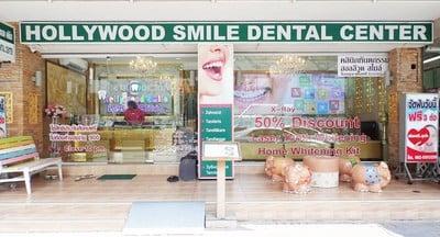 คลินิกทันตกรรม ฮอลลีวูด สไมล์ (Hollywood Smile Dental Center) พัทยา พัทยาใต้