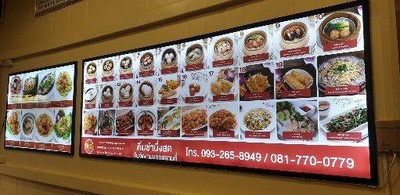 Little Dragon Dim Sum & Restaurant (ลิตเติ้ลดราก้อนติ่มซำ)