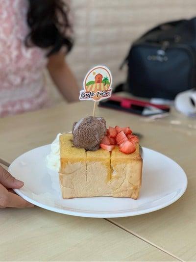 Date Farm Cafe