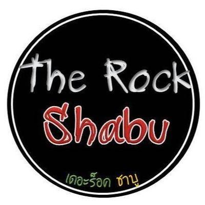 The Rock Shabu สุขอนันต์ ปาร์ค สระบุรี