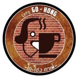 โกโฮ่ง คาเฟ่ (Go Hong Cafe)