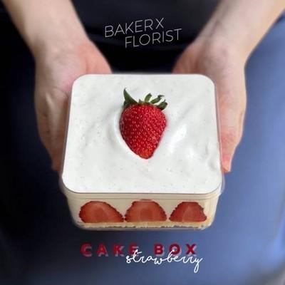 BAKER X FLORIST (เบเก้อ แอนด์ ฟลอริซ)