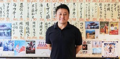 ส่อง 9 วิธี รับมือ COVID-19! กับเจ้าของร้านอาหารญี่ปุ่น Okinawa Kinjo