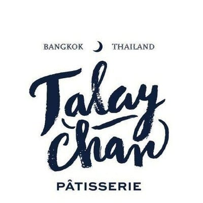 Talaychan patisserie (Icon siam)
