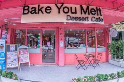 Bake You Melt