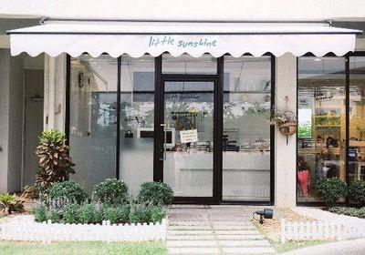 Little Sunshine Cafe