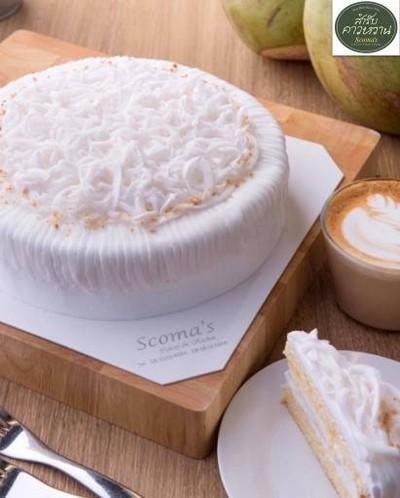 Scoma สำรับคาวหวาน (สคอมาส์ สำรับคาวหวาน) เซ็นทรัลเฟสติวัล อีสต์วิลล์