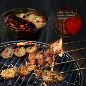 MALA Chinese BBQ ถนนราชพฤกษ์