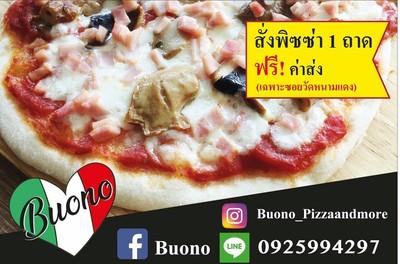 Buono Pizza and more