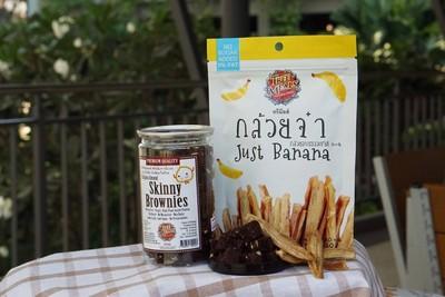 แถมฟรี! กล้วยจ๋า 1 ซอง เมื่อสั่ง Treemeal Skinny Brownies 1 กระปุก ราคา 140 บาท