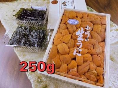 "Shakariki 432 (ร้านอาหาร ชาการิกิ 432"") สุขุมวิท 21"