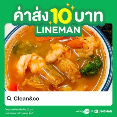 Clean&co