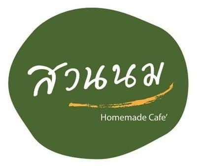 สวนนม Homemade Cafe' (สวนนม โฮมเมด คาเฟ่) รังสิตคลอง 3
