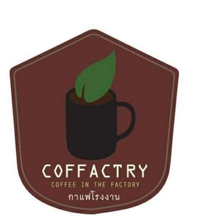 THE COFFACTRY (กาแฟโรงงาน)