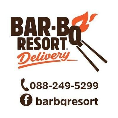 บาร์บีคิวรีสอร์ท (BarBQ Resort) รังสิต