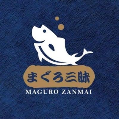 MAGURO ZANMAI (まぐろ三眛) (มากูโระ ซันมัย)