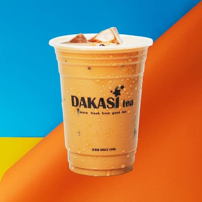 DAKASI (ดาคาซี่) เดอะ สตรีท รัชดา