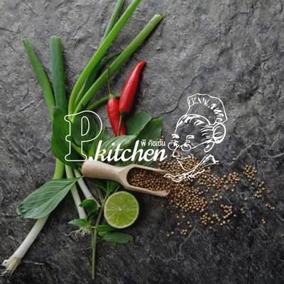 พี คิชเช่น (พีคิทเช่น) P.Kitchen