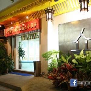 ภัตตาคารศาลาไทย (Original Salathai Restaurant)