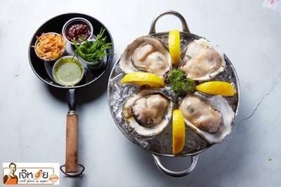 หอยนางรม ปูไข่ดอง กุ้งแม่น้ำ ยำ by เจ๊หอย กัลปพฤกษ์