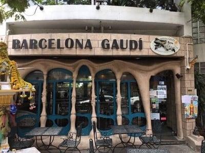 Barcelona Gaudi (บาเซโลน่า เกาดิ)