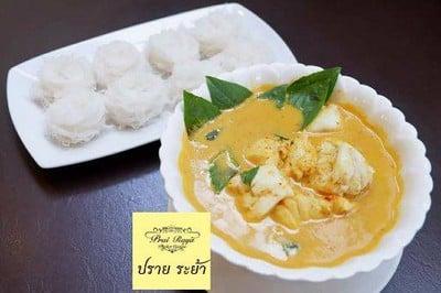 ปราย ระย้า (Prai Raya) Local Phuket Cuisine , Sukhumvit 8 ( 350 M. form BTS NaNa )