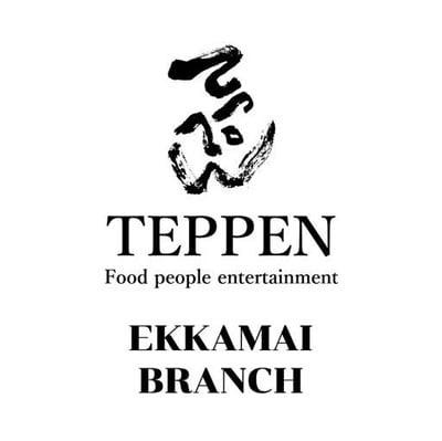 Teppen (Ekkmai) (เทปเปน) Ekkamai