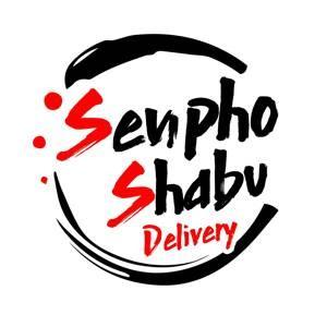 เส้นเฝอ ชาบู & เดลิเวอรี่ (Senpho.Shabu) รังสิตคลองสาม