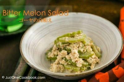 สลัดมะระ (Bitter Melon Salad)
