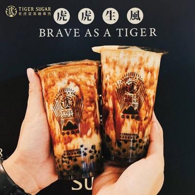 Tiger sugar เดอะมอลล์ งามวงศ์วาน