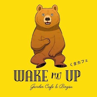 WAKE หมี UP Cafe ไก่เกาหลี , บิงซู , สเต๊ก