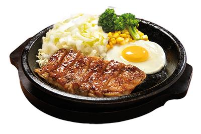 Teriyaki Chicken with Egg