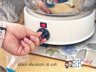วิธีทำ นมสด ไข่มุกบราวน์ชูการ์
