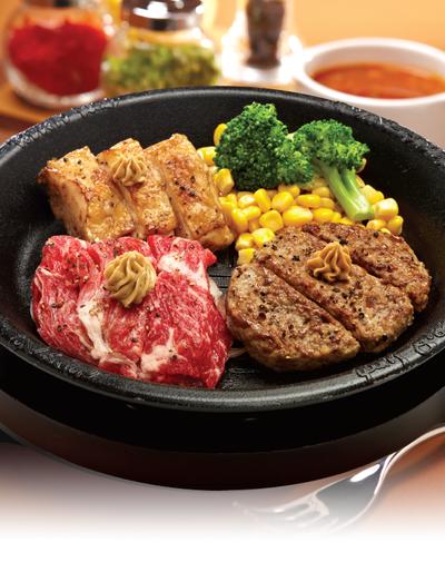 Meat Trio Deluxe  (Beef, Hamburg & Chicken Steak)