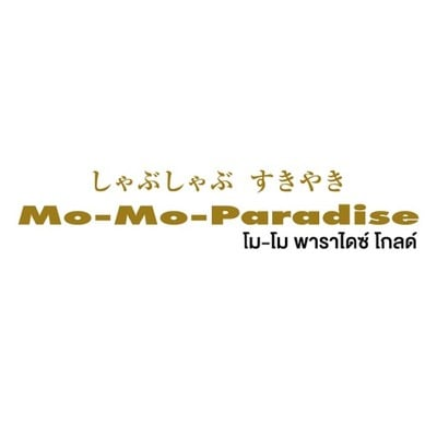 Mo-Mo-Paradise (Gold) (โมโม พาราไดซ์) เซ็นทรัลเวิลด์