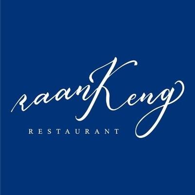 Raan-Keng